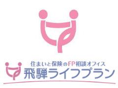 株式会社飛騨ライフプラン